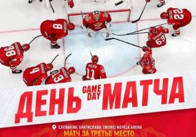 Сборная России по хоккею победила Чехию и завоевала бронзу ЧМ-2019