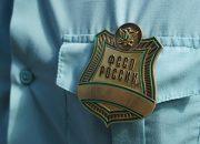 На Кубани судебные приставы проводят день открытых дверей