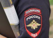 В Отрадненском районе участковый полиции скрыл преступление