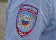 На Кубани у закладчика нашли 70 пакетов с «солью»