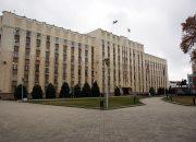 В СПЧ Кубани появились семь новых членов
