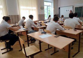 ЕГЭ по географии и литературе 27 мая сдадут более 25 тыс. кубанских школьников