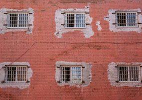 В Краснодаре мужчине грозит до 12 лет тюрьмы за попытку ограбления банка