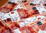 На Кубани чиновника из Росреестра задержали за взятку в 1 млн рублей