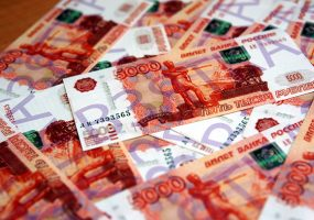 В Сочи за взятку в 7,4 млн рублей арестовали полковника ФСБ