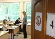 На Кубани выпускники школ начали сдавать ЕГЭ