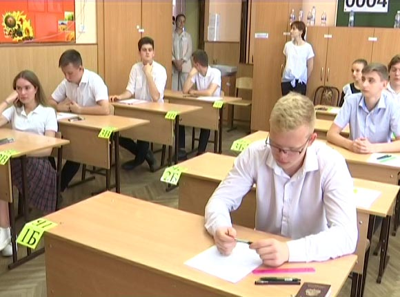 Выпускники Кубани сдали ЕГЭ по математике