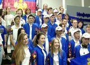 Кубанские профессионалы выступят на WorldSkills Russia в Казани