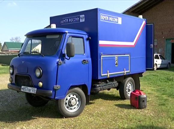 На Кубани о цифровом телевидении рассказывают в передвижных почтовых отделениях