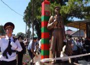 В Ленинградском районе День пограничника отметили установкой памятника