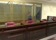 В Краснодаре вынесли приговор экс-полицейскому, разгласившему гостайну