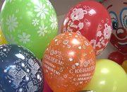 Власти Геленджика призвали жителей отказаться от гелиевых шаров