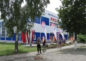 В Курганинском районе открыли спорткомплекс «Лидер»