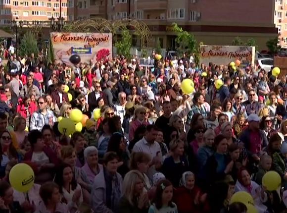 В микрорайоне «Губернском» Краснодара отметили День Победы