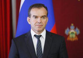 На Кубани на реализацию нацпроекта «Образование» направят 2,8 млрд рублей