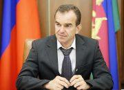 Кондратьев принял участие в открытии российско-австрийского бизнес-форума
