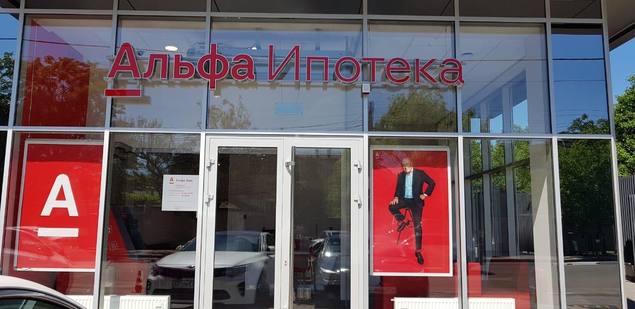 Почта банк кредит с 18 лет наличными