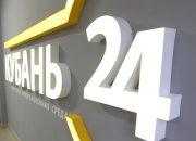 Проморолик «Кубань 24» занял первое место в международном конкурсе