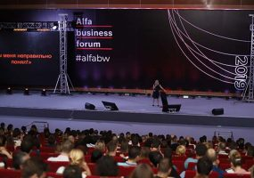 В Краснодаре в пятый раз прошел Аlfa business forum