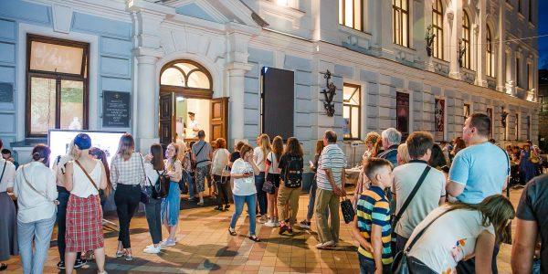 «Ночь музеев — 2019» в Краснодаре