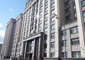 Госдума РФ обсудит с банкирами снижение ипотечной ставки до 8%