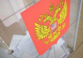 В крае состоялось предварительное голосование от партии «Единая Россия»