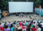 Летний кинотеатр «Аврора» в Краснодаре вошел в сеть «Монитор»