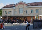 В Новороссийске планируют перенести автовокзал в другую часть города