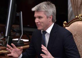 Министр спорта РФ Павел Колобков: РУСАДА восстановлено полностью