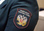 В УФНС встретились с руководителем «Клерк.ру», обвинившим налоговиков в давлении