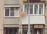 Сидевший на кондиционере в Краснодаре голый мужчина был ранее судим за наркотики