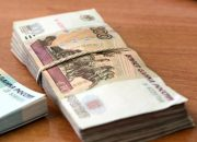 В России модернизируют сторублевые банкноты