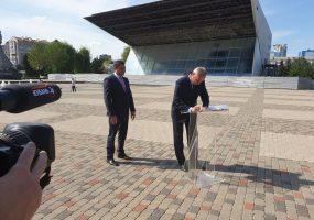 В Краснодаре подписали концессионное соглашение по кинотеатру «Аврора»