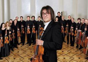 В образовательном центре «Сириус» в Сочи пройдет фестиваль Юрия Башмета