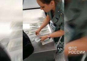 Житель Сочи пытался вывезти в Грузию 13 тыс. долларов в кармане брюк