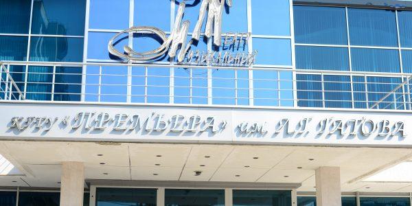 В краснодарском Музыкальном театре 22 мая стартует фестиваль «Опера без границ»