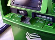 СМИ сообщили о новой схеме мошенничества с терминалами Сбербанка