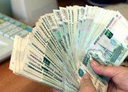 На Кубани льготные кредиты для бизнеса сделали доступнее