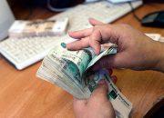 На Кубани бухгалтер незаконно выплатила себе 2 млн рублей зарплаты