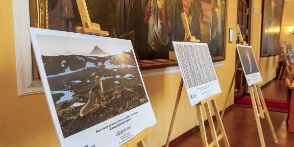 В сочинском парке «Сириус» пройдет фотовыставка «Самая красивая страна»