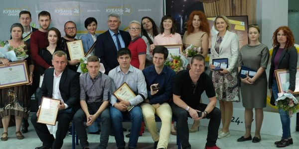 В Краснодаре сотрудников «Кубань 24» наградили за профессиональные достижения