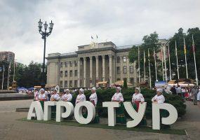 Кондратьев: «АгроТУР» — одна из самых молодых и успешных выставок края