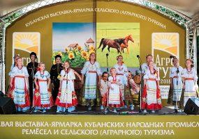 В Краснодаре открылась выставка «АгроТУР-2019»