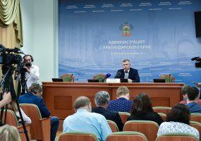 На Кубани на строительство десяти центров единоборств выделят 400 млн рублей
