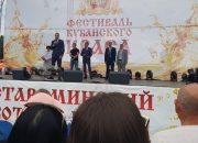 В Староминском районе на фестивале кваса установили два рекорда России