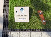 СтудияЛебедева разработала навигацию для парка «Краснодар»