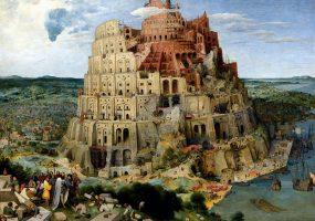В Краснодаре пройдет выставка репродукций Босха и Брейгеля