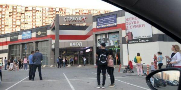 Власти Краснодара: звонки о минировании были сделаны с помощью ip-телефонии
