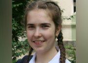 В Адыгее расширили зону поиска пропавшей 16-летней школьницы