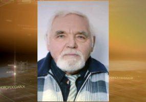 В Краснодаре 87-летний пенсионер пропал по дороге на линейку внука